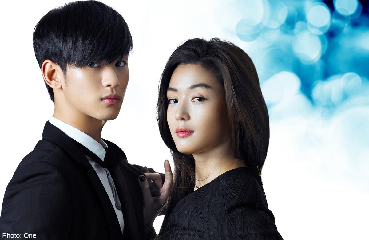 Kim Soo Hyun và Jeon Ji Hyun