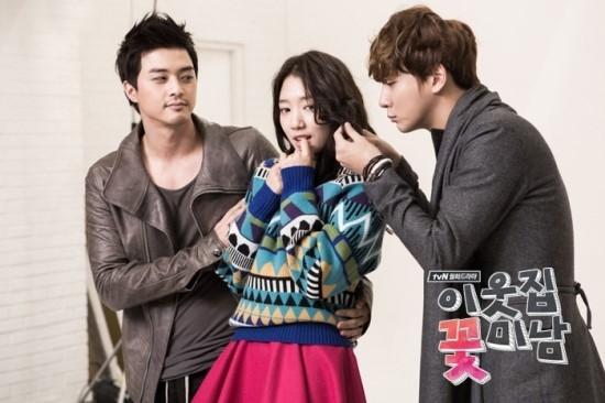 Park Shin Hye xinh đẹp không lý nào lại không quyến rũ được hai chàng trai Yoon Shi Yoon và Kim Ji Hoontrong phim Flower Boys Next Door