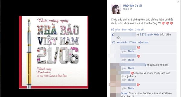 Cô ca sĩ trẻ Khởi My cũng đăng tải lời chúc của mình nhằm gửi tới các nhà báo.