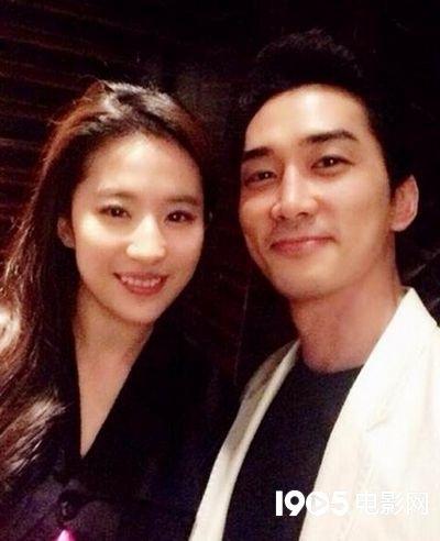 Lưu Diệc Phi - Song Seung Heon