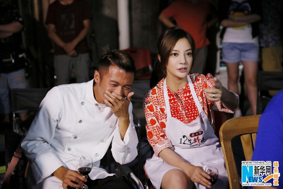 Tạ Đình Phong - Triệu Vy