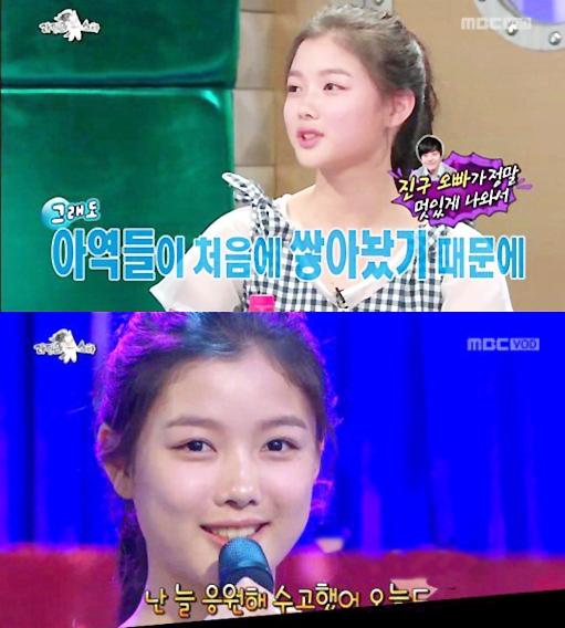 Kim Yoo Jung trong chương trình Radio Stars phát sóng ngày 25/6