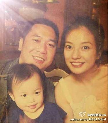 Gia đình Triệu Vy