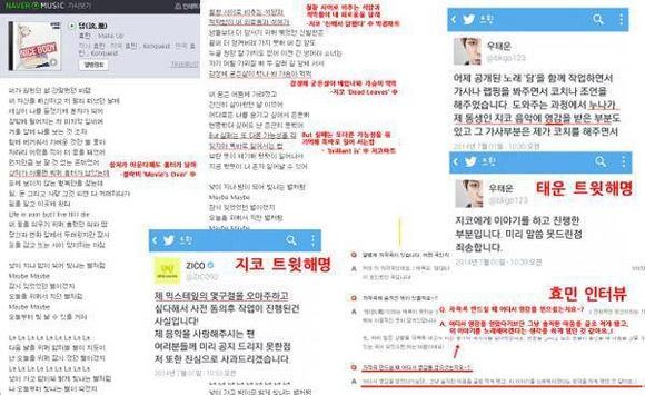 Fan đưa ra bằng chứng lời ca khúc của Hyomin giống lời của Zico