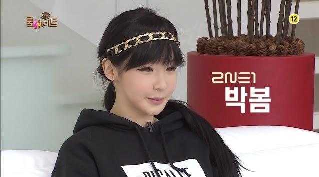 Park Bom trong chương trình Roommate