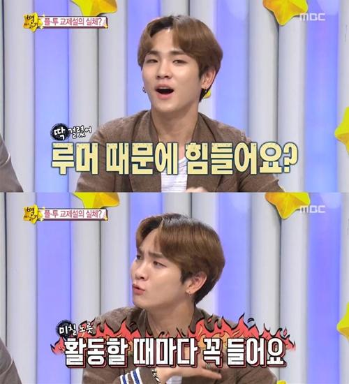 Key giải thích tin đồn tình cảm với Woohyun trong chương trình Star Gazing