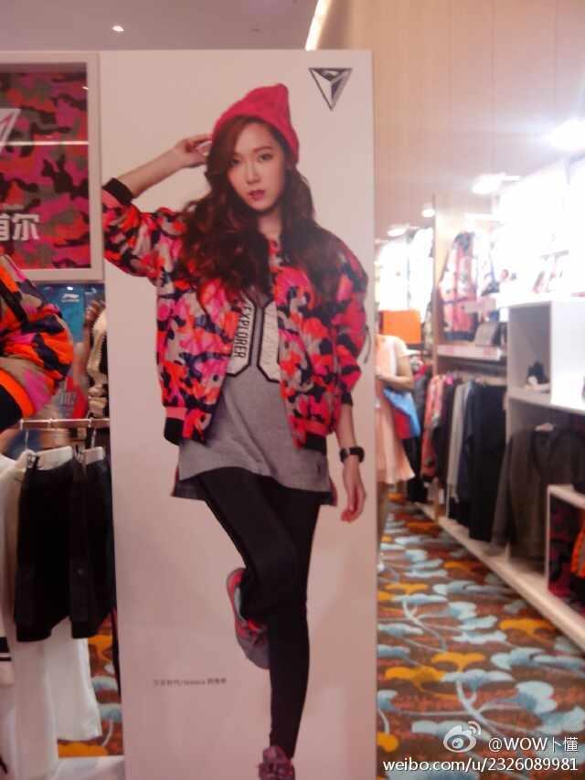 Một số poster quảng cáo của Jessica đã có mặt ở trung tâm thương mại tại Trung Quốc