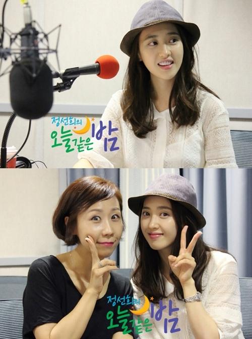Kim Min Jung trong chương trình radio