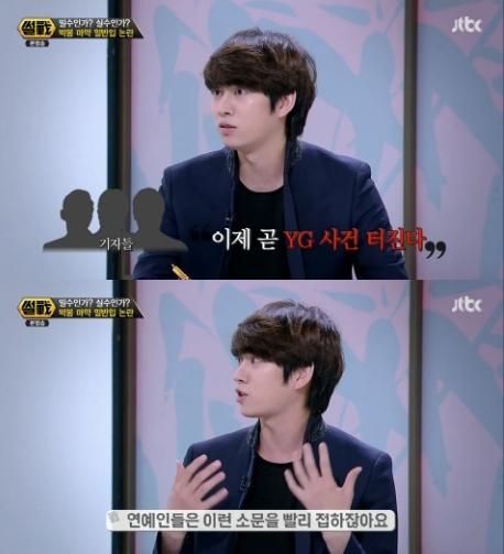 Heechul trong chương trình Ssulzun