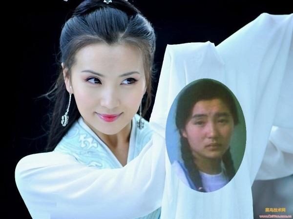 Trần Hảo