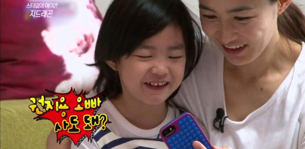 G-Dragon rất yêu thương Haru