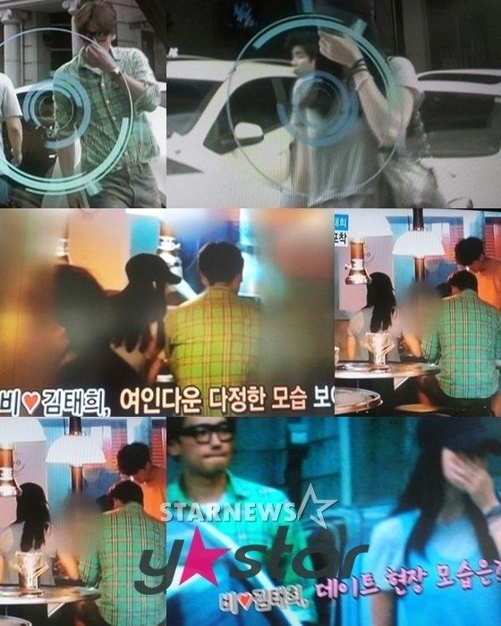 Rain và Kim Tae Hee bị bắt gặp cùng nhau đi ăn vào tháng trước