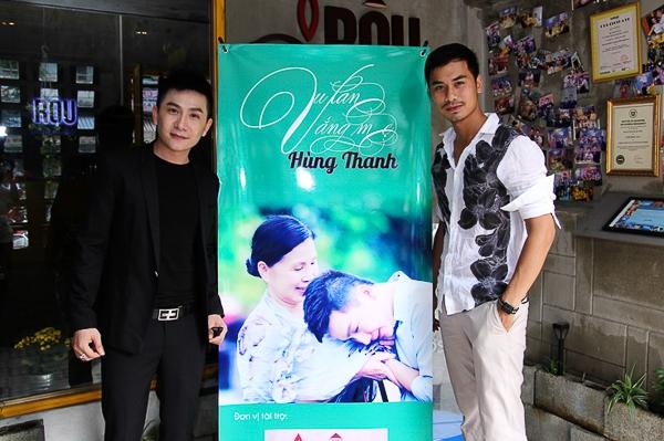 Với mong muốn góp phần phát triển và tri ân nền Phật giáo Việt Nam, ca sỹ Hùng Thanh cùng ekip chính thức ra mắt vol 4 với tên gọi Vu lan vắng mẹ.