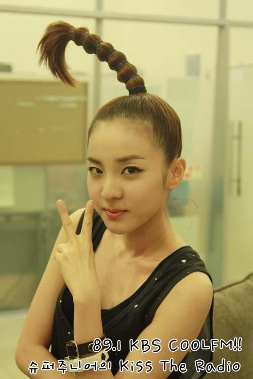 Những hình ảnh vô cùng dễ thương của Dara