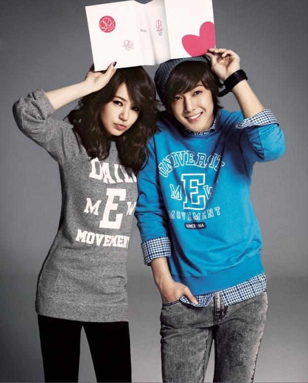 Yoon Eun HyevàKim Hyun Joong
