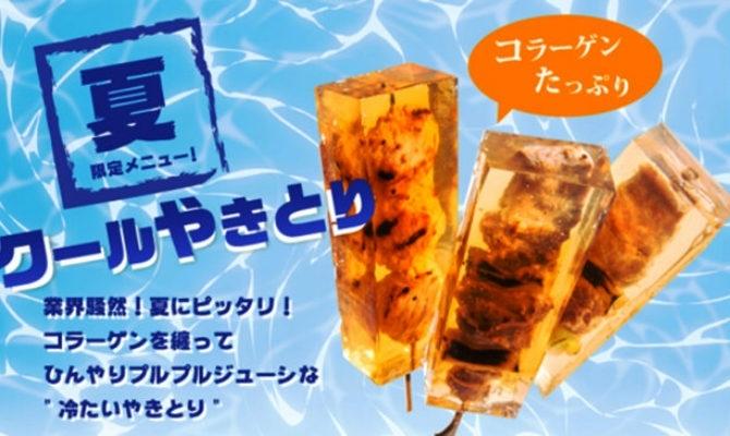 Kem gà nướng đông lạnh siêu lạ ở Nhật