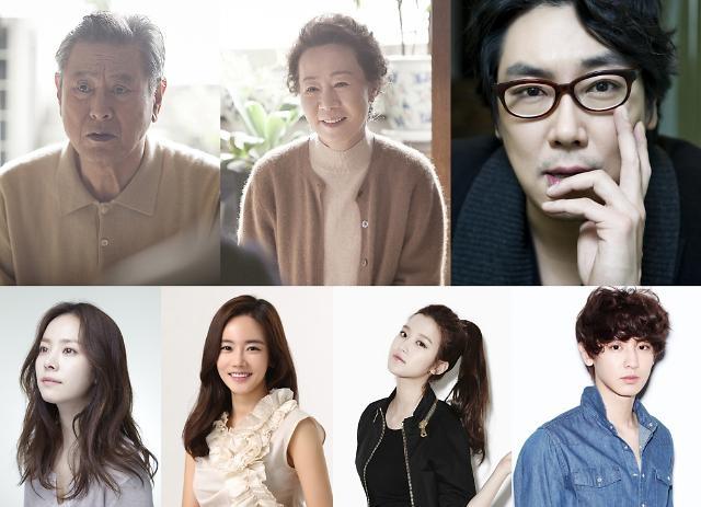 Dàn diễn viên chính của bộ phim Jangsu Shop