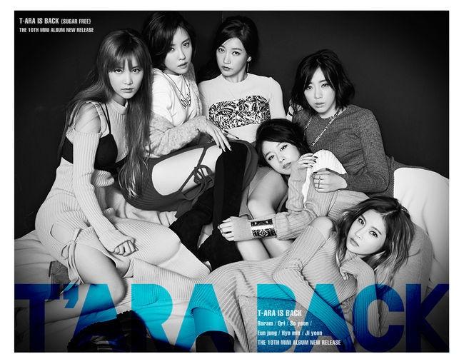T-ara sẽ chính thức quay trở lại vào ngày 11/9 tới đây