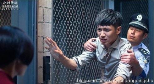 Trong phần mới nhất của Tiểu Thời Đại, nhân vật của Kha Chấn Đông bị bắt vào tù