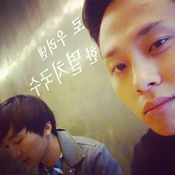 Junhyung khoe hình tận hưởng buổi ăn tối cùng bạn bè
