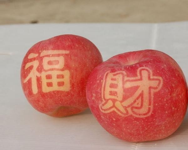 Quả táo được in hình chữ lên phía trên