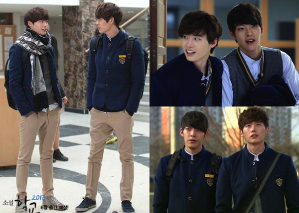 Đồng phục trong phim School 2013
