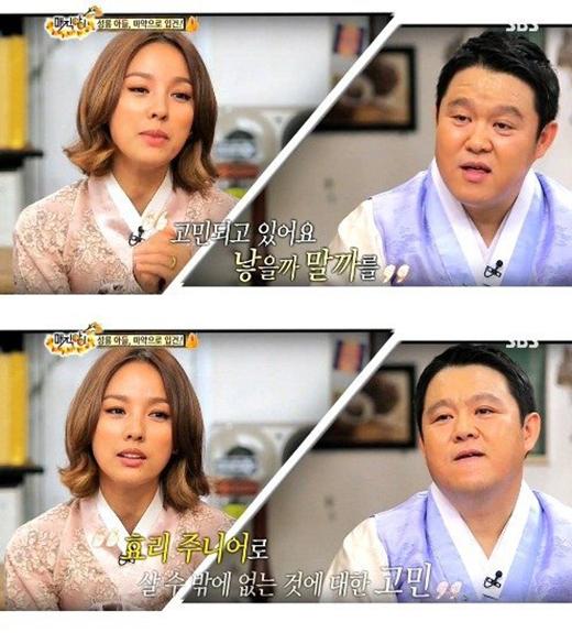 Lee Hyorivà Kim Gu Ra trong chương trình Magic Eye được phát sóng vào tối qua 9/9