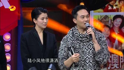 Trương Trí Lâm - Viên Vịnh Nghi