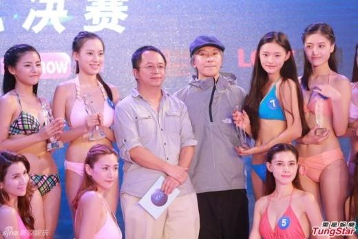 Châu Tinh Trì