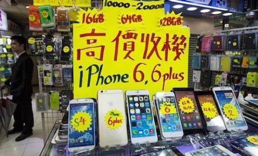 """Giá iPhone 6 """"chợ đen"""" Hong Kong đã lên tới 100 triệu đồng"""