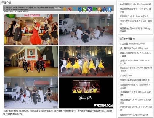MV Fireman được đăng tải trên các trang nghe nhạc trực tuyến của Hong Kong, Trung Quốc và nhận được rất nhiều lời khen tặng.