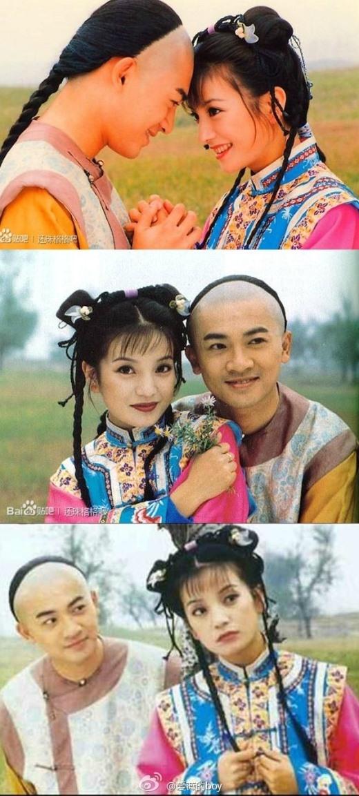 Triệu Vy - Tô Hữu Bằng