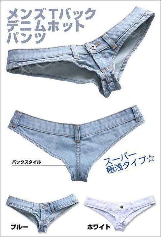 Quần chip Jeans chỉ có tại Nhật Bản