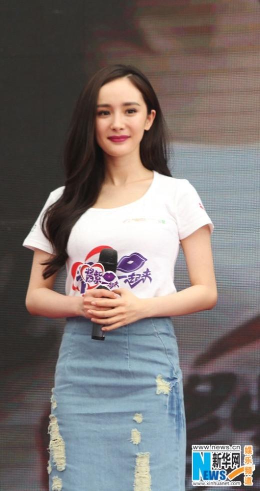 Dương Mịch