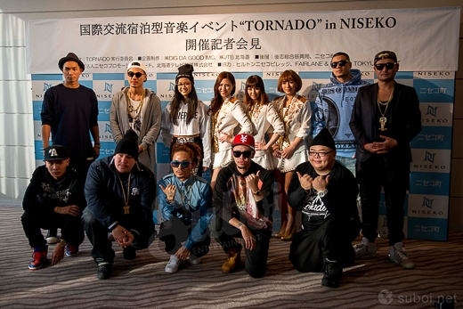 Suboi còn thu âm nhiều bài hát với các ca sĩ Mona a.k.a Sad Girl, Daichi. Được làm việc với producer hiphop lâu năm nhất ở Nhật là DJ PMX và Kayzabro - họ thực sự là cặp đôi ăn ý củaDS455.