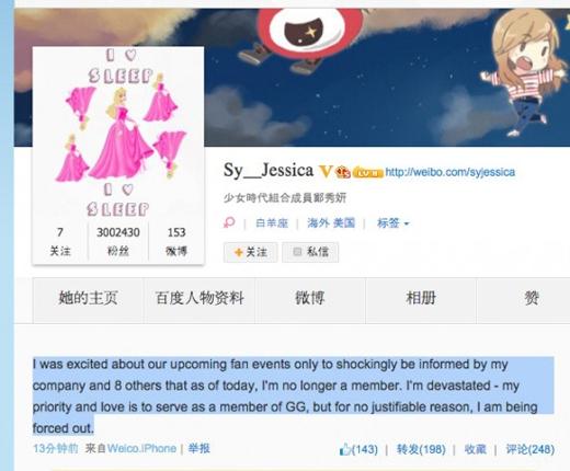 Dòng chia sẻ trên weibo của Jessica