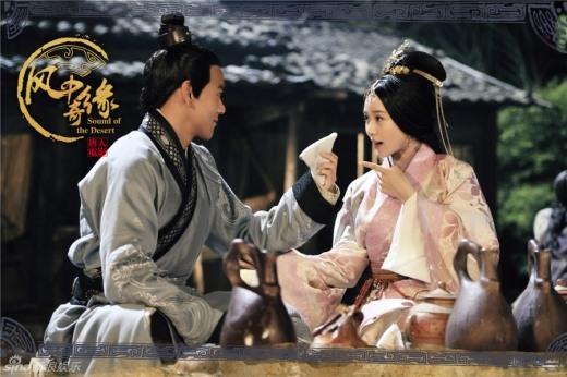 Phong Trung Kỳ Duyên
