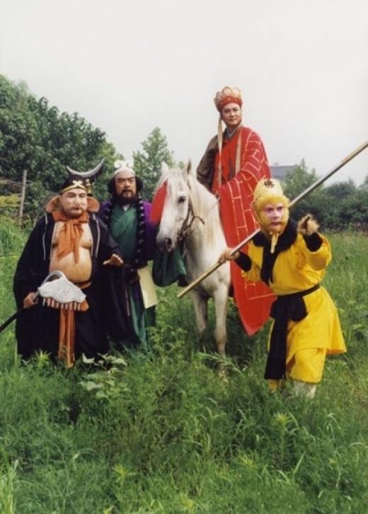 Tây Du Ký 1986