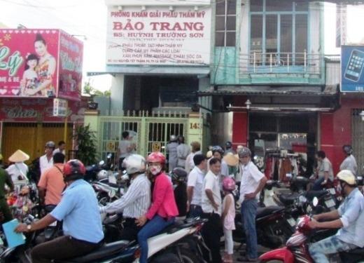 """Cơ sở thẩm mỹ Bảo Trang, nơi được báo có """"vụ cướp táo tợn""""."""