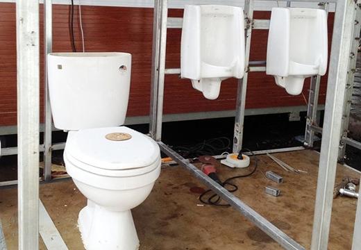 Khu vệ sinh trong căn nhà di động.