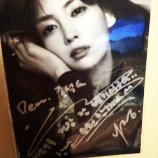 Lee Jong Suk hạnh phúc khi nhận được món quà từ đàn chị Lee Na Young