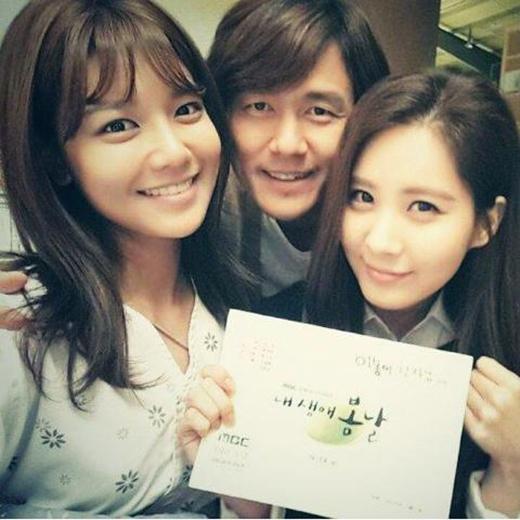 Hình ảnh mà Seohyun chia sẻ trên twitter