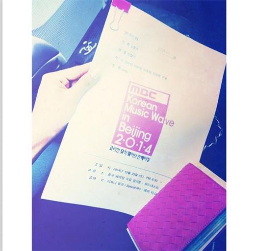 Tiffany chụp ảnh kịch bản trong chương trình Korean Music Wave và gửi lời cảm ơn đến các fan tại Trung Quốc