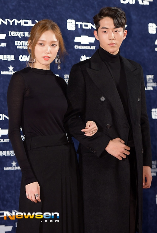 Nam Joo Hyuk - Lee Sung Kyung