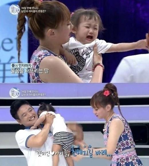 Con gái khóc thét vì không nhận ra mẹ.