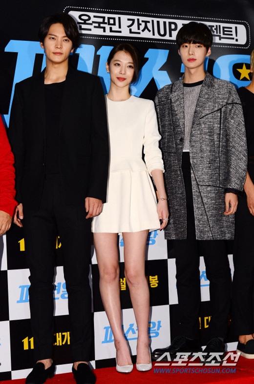Ba diễn viên chính Joo Won, Sulli, Ahn Jae Hyun
