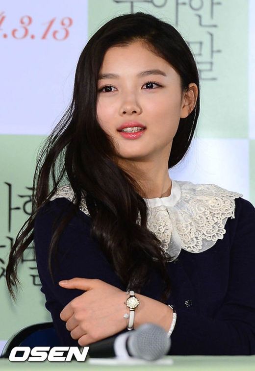 Kim Yoo Jung sẽ thay Lee Yoo Bi đảm nhận vai trò MC trong chương trình Inkygayo