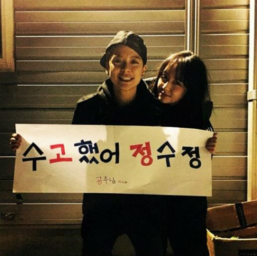 Amber đã đến phim trường của My Lovely Girl và ủng hộ Krystal trong tập cuối. Amber đã viết lên trang cá nhân của mình: 'Làm việc thật tốt với sự oai vệ của cậu nhé'.
