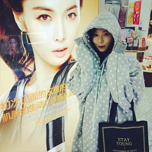 HyunA khoe hình cực kỳ đáng yêu khi cô đi bất ngờ gặp hình người quen và viết lên trang cá nhân: 'Tôi thích cái này'