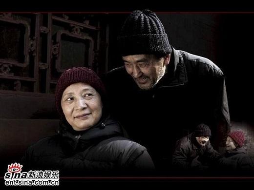 Vợ chồng Kiều Chiến Dũng và Lưu Anh